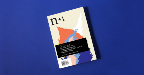 Announcing Issue 30