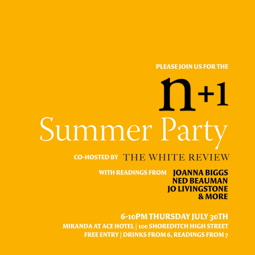 n+1 in London: a party