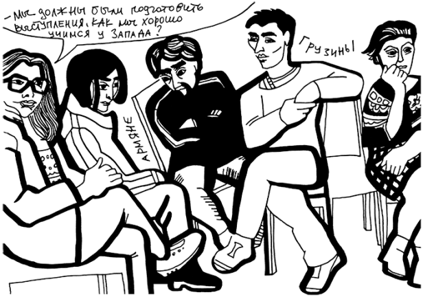 Drawing of Armenians and Georgians talking